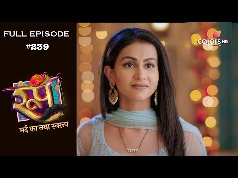 Roop : Mard Ka Naya Swaroop - 26th April 2019 - रूप : मर्द का नया स्वरुप  - Full Episode