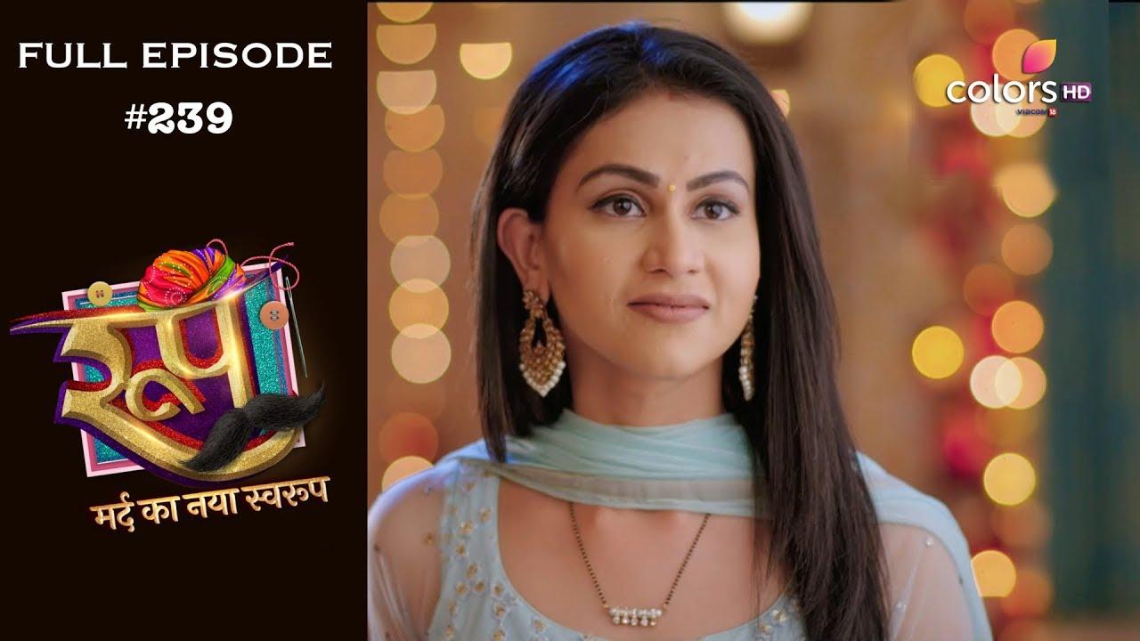 Download Roop : Mard Ka Naya Swaroop - 26th April 2019 - रूप : मर्द का नया स्वरुप  - Full Episode