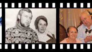 Сапфировая свадьба КОРОЛЕВЫХ 45 лет