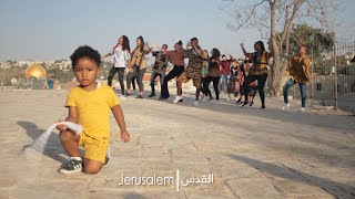 Jerusalema Dance Challenge from Palestine by PAC – Sharaf DarZaid