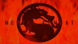 Смертельная битва (Mortal Combat) трейлер SkyZorg™