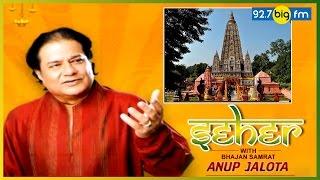 Vishnupad Mandir In ...