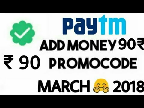 Paytm Add MONEY PROMO CODE ₹90, March 2018    PAYTM March Add MONEY PROMO CODE