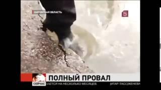 Улюкаев нащупал дно