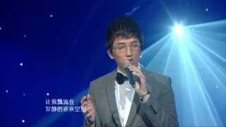 我是歌手 官方现场版 720p 高清 林志炫 夜夜夜夜 03222013