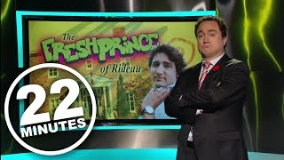22 Minutes: Fresh Prince of Rideau