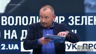Вернуть Донбасс: миссия выполнима? Время покажет. Выпуск от 05.07.2019