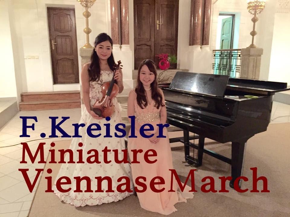 ElfenDuo - F.Kreisler : Miniatur Viennese March