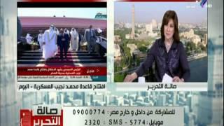 صالة التحرير - قاعدة محمد نجيب العسكرية تتسبب في فضيحة جديدة لـ