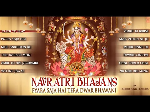 Top 11 maa durga navratri bhajan i lakhbir singh lakha i juke box mp3