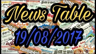 Watch Today News Table 19/08/2017