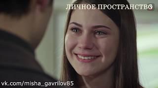 МИХАИЛ ГАВРИЛОВ ЛИЧНОЕ ПРОСТРАНСТВО