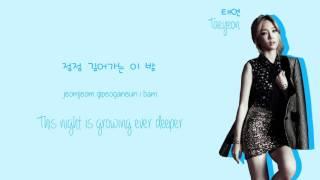 Taeyeon (태연) - Rain Lyrics (Han/Rom/Eng)