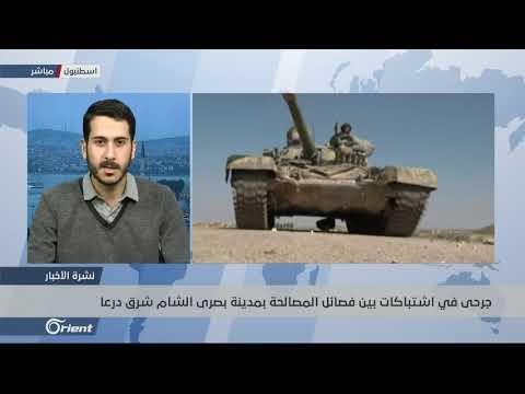 ميليشيا أسد تشن حملة اعتقالات واسعة في بلدة المسيفرة شرق درعا  - نشر قبل 10 دقيقة