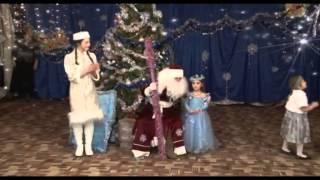 Видеосъемка новогоднего утренника в детском саду(Видеосъемка новогоднего утренника в детском саду. г. Владикавказ., 2014-12-04T10:58:17.000Z)