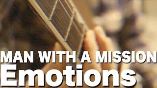 MAN WITH A MISSIONのEmotionsのソロ版です。 【本家のMV】 https://you...