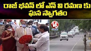 CJI Justice NV Ramana Reaches Raj Bhavan , Governor & CM KCR Welcomes CJI | Hyderabad | V6 News