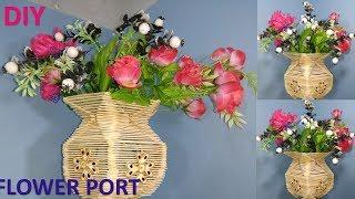 How to make ice cream stick flower vase || ice cream stick craft ||