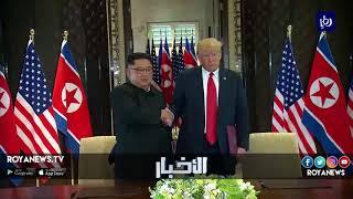 قمة تاريخية بين الزعيمين الأمريكي والكوري الشمالي - (12-6-2018)