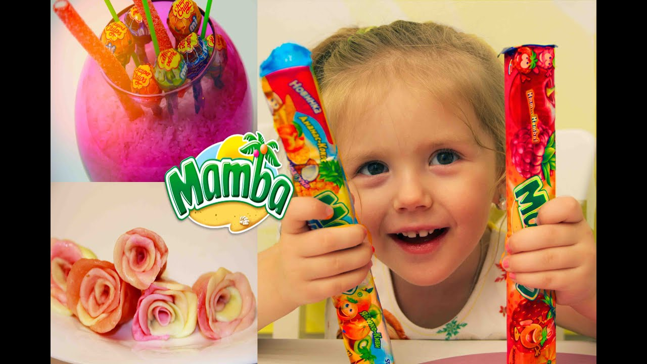 Сережа любит мамбу