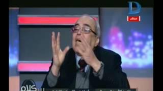 كلام تانى| د .محمد حسن خليل: قانون التأمين الصحى الحديد يحوله إلى تأمين تجارى