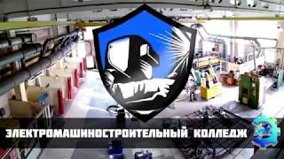 Курсы сварщика для начинающих  в Санкт-Петербурге