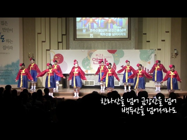 [행사] 꽃봉오리찬양단 - 반갑습니다 외 1곡 - 170625 여선교회헌신예배