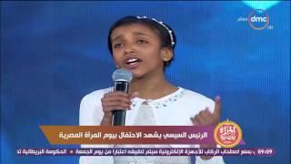 المرأة المصرية 2017 - أغنية