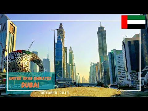 Dubai October 2019 United Arab Emirates دبي, الإمارات العربية المتحدة