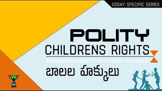 UPSC Mains Essay -  Childrens Rights - Commercialization of Private Education
