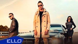 Tony Brasco feat. Chris - Всё в твоих руках / ELLO UP^ /