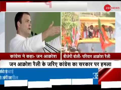 LIVE: Rahul Gandhi addresses Jan Akrosh rally in New Delhi