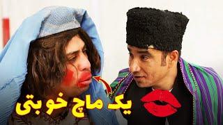 یکی از جالبترین قسمت های شبکه خنده / One of the very interesting episode of Shabake Khanda