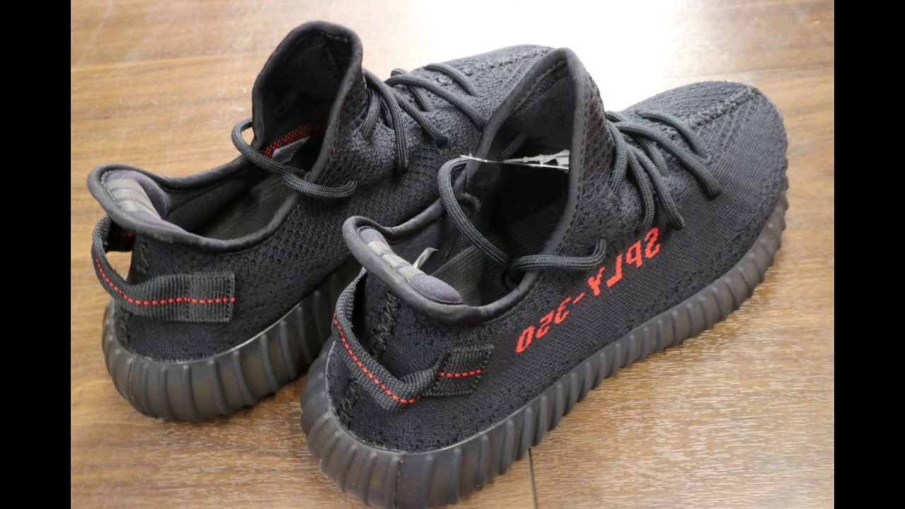 Buy Best Quality UA Yeezy Boost 350 V2 Beluga 2.0 online From Most