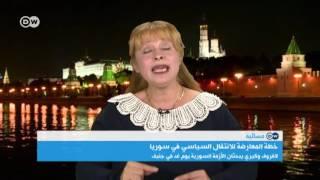 روسيا لن تخرج بسهولة من سوريا