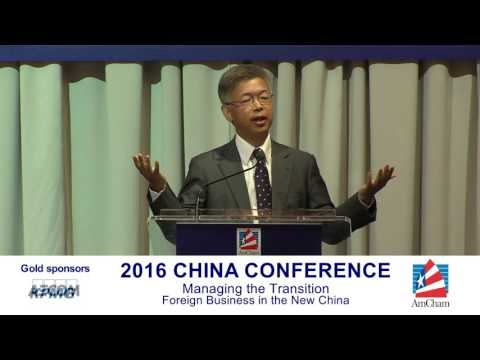 China Conference 2016 - Luncheon Keynote Address