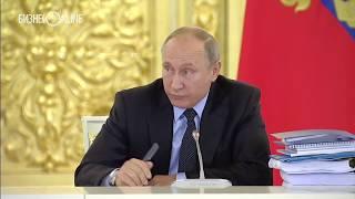 Путин заявил, что кто то целенаправленно собирает биологический материал россиян