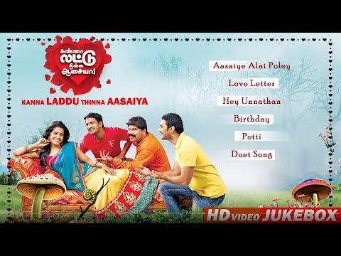 Kanna Laddu Thinna Aasaiya Tamil Movie Sons | Back To Back Video Songs | Santhanam | S Thaman