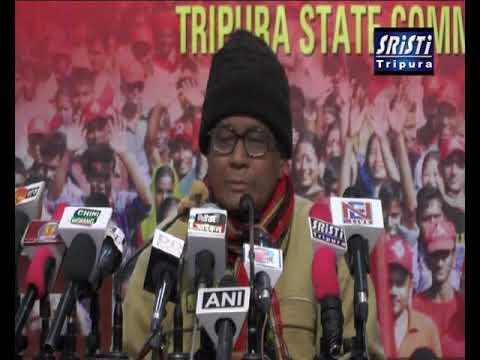 SRISTI TRIPURA LIVE NEWS 16 01 2018 HD VIDEO