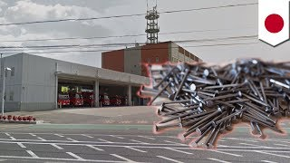 三重県鈴鹿市で、消防署などにくぎをまいたとして、県警鈴鹿署は6月15日...