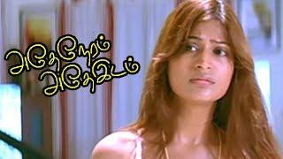 Adhe Neram Adhe Idam Tamil Movie scenes | Unknown Man kisses Vijayalakshmi | Adhe Neram Adhe Idam
