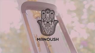 마누슈 여행가방