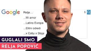 Relja Popović: Nikolija je moja najveća ljubav i podrška! | GUGLALI SMO | S01E34