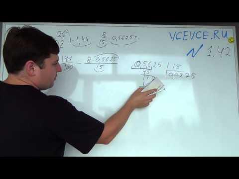 Задача №1.42 Алгебра 7 класс Мордкович.