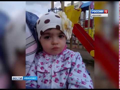 Завершено расследование жестокого убийства двухлетней девочки