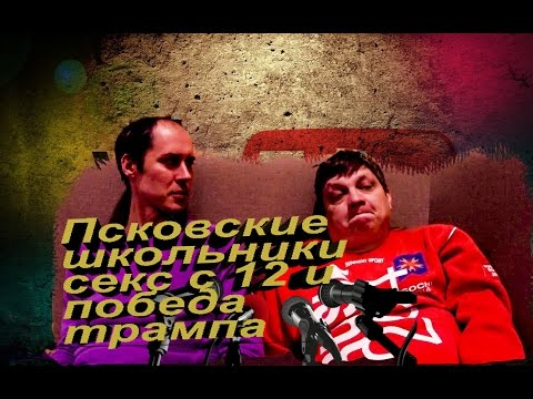 Объявления Гей Псков - Регионы