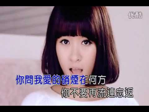 阿悄(A-Qiao) -   笑颜MTV  Smile 南中國海