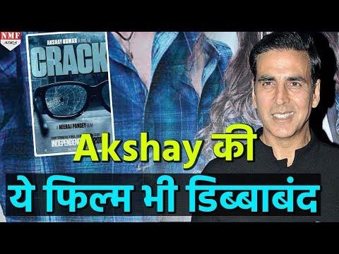 Akshay ने साइन की हुई ये 3 Films छोड़ी, अब इन फिल्मों में नए Actor की तलाश