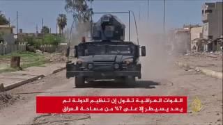نصف العراقيين معرضون لخطر انعدام الأمن الغذائي