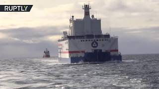 World's first floating nuclear power station heads to Russian Far East